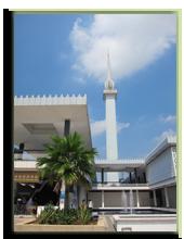 Малайзия. Куала-Лумпур. Национальная мечеть