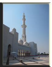 ОАЭ. Абу Даби. Мечеть шейха Заеда. Фото Павла Аксенова
