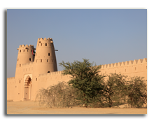 ОАЭ. Абу Даби. Al Jahili fort in Al Ain, Emirate of Abu Dhabi, фото  Philip Lange  - shutterstock
