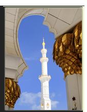 ОАЭ. Абу Даби. Мечеть шейха Заеда. Фото ventdusud - shutterstock