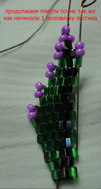 МК-листик из рубки 0_8aa57_963eb59c_XL