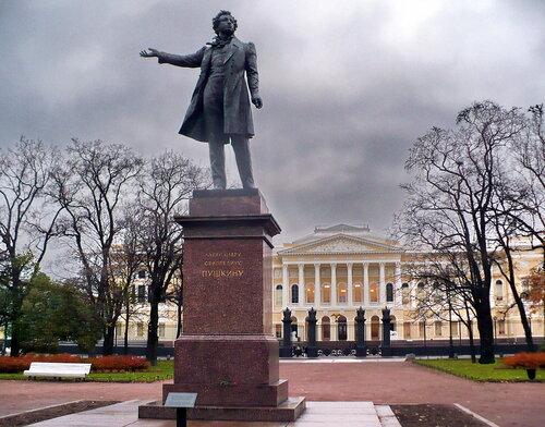 Наш Пушкин