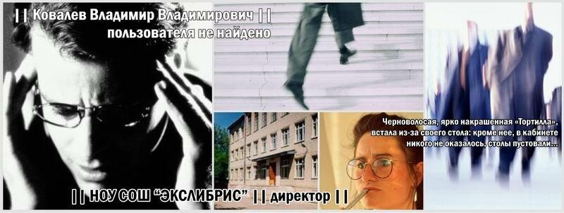 http://img-fotki.yandex.ru/get/6517/13753201.11/0_760b2_4403939a_XL.jpg