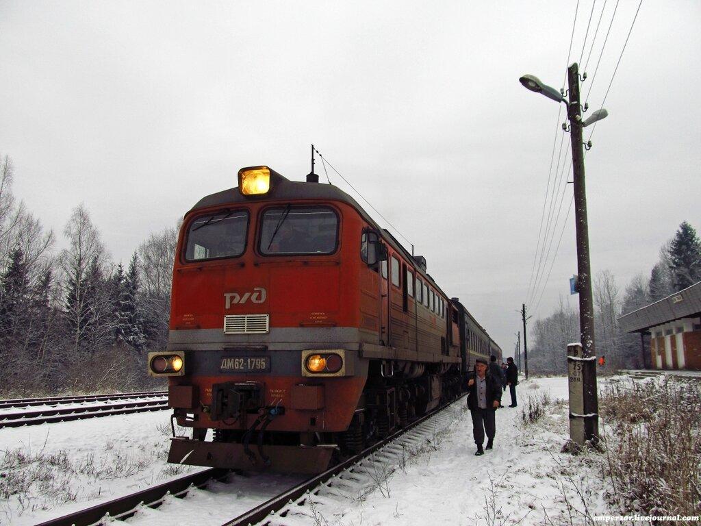 Фотографии подвижного состава - Страница 2 0_9b70e_40baf99b_XXL