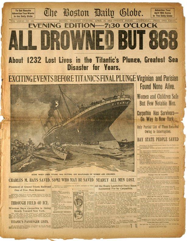 Подвиг оркестра Титаника
