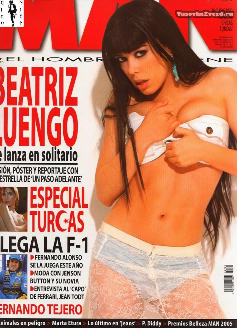 Беатрис Луенго (Beatriz Luengo) голая, фото сессия для журнала Man Испания, март 2005