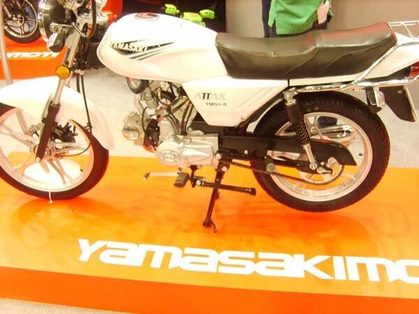 Ямасаки-50сс