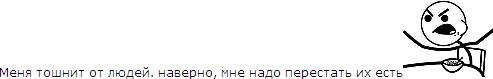 07.08.2011 14:37