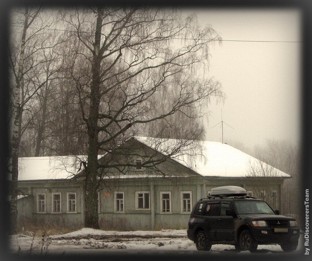 Полная Чухлома 2012