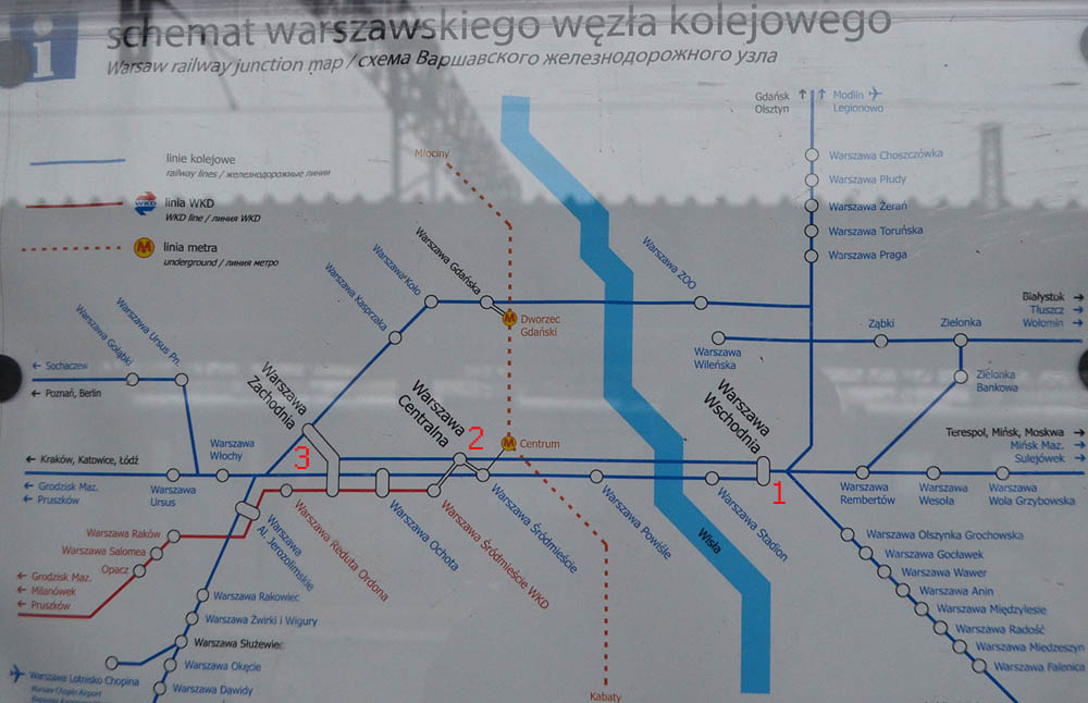 видам транспорта (метро,