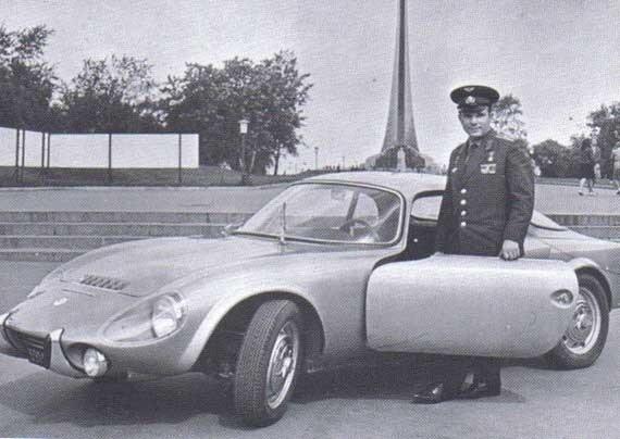 Автомобиль Юрия Гагарина, 1965 год