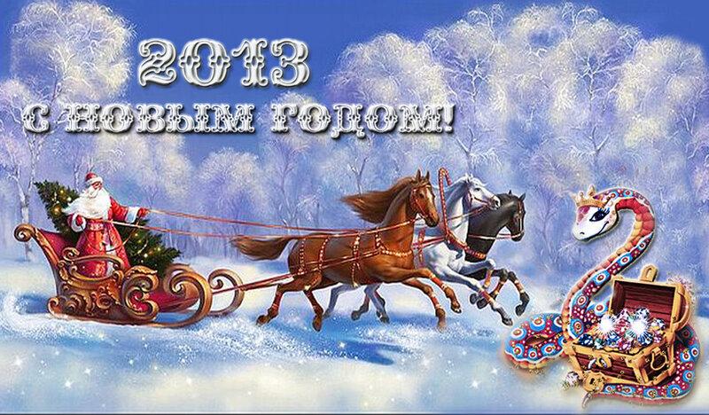 Панорамные картинки для декупажа Новогоднего шампанского.