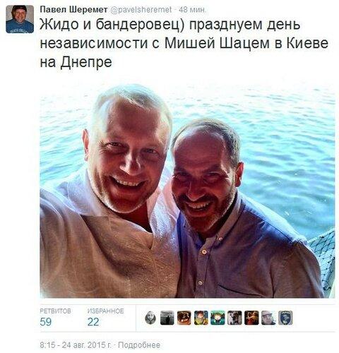 FireShot Screen Capture #3050 - 'Павел Шеремет (@pavelsheremet) I Твиттер' - twitter_com_pavelsheremet.jpg