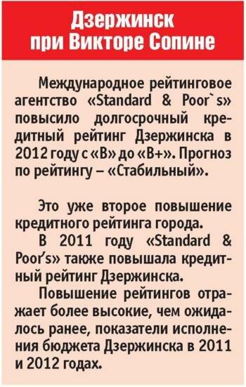 http://img-fotki.yandex.ru/get/6517/31713084.3/0_a3f90_e1a79422_XL.jpg