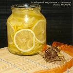 Имбирный энергетик с лимоном