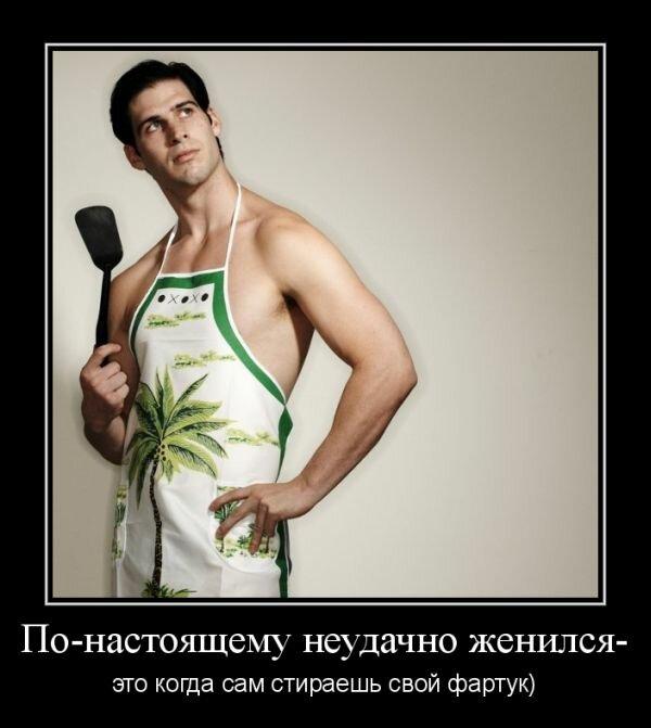 Русские жена при муже 1 фотография
