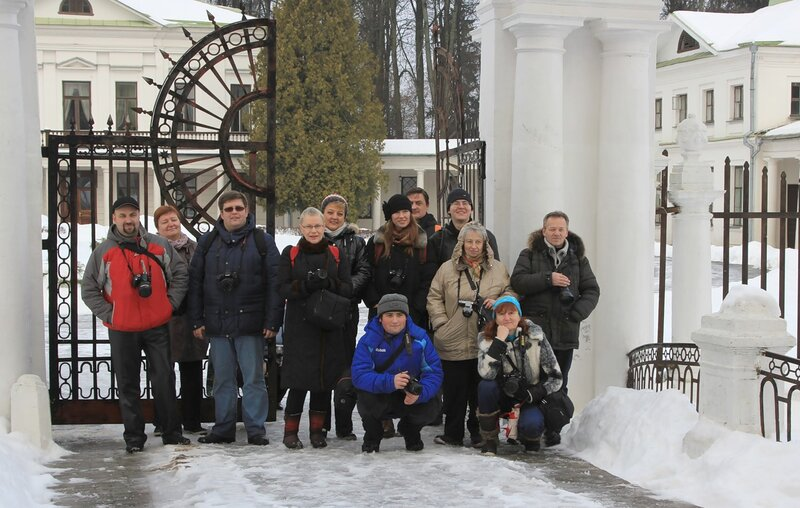 ЯФ в Середниково