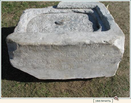 Верхняя часть надгробия, на котором стояла бронзовая статуя Гипсикратии, жены царя Митридата VI