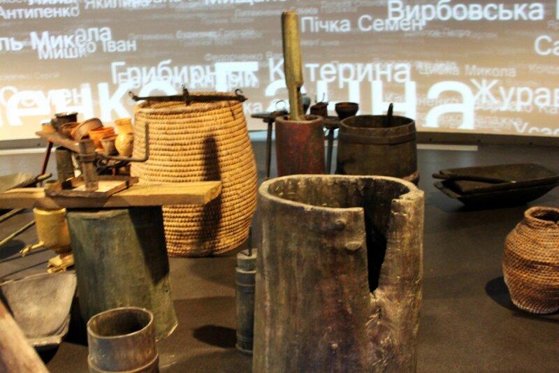 Сельская утварь в экспозиции музея голодомора