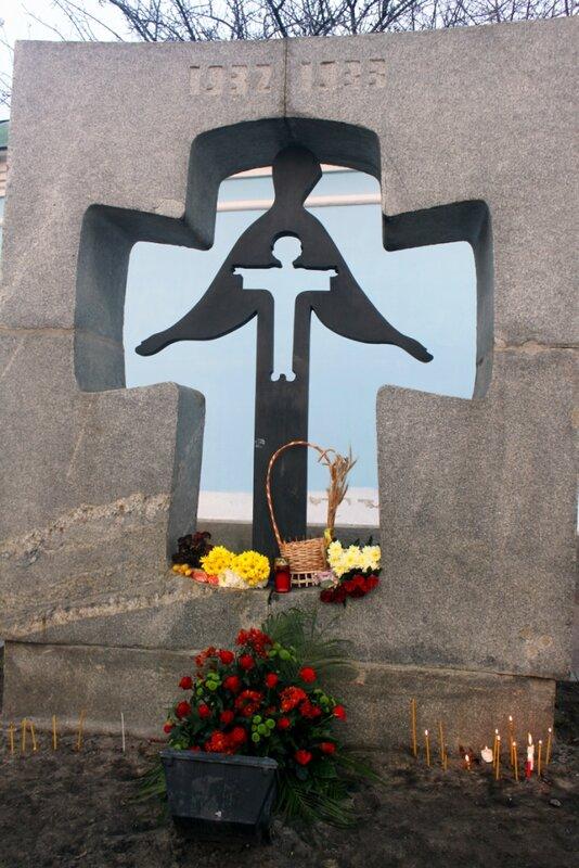 День памяти жертв голодомора 32-33 годов 24 ноября 2012 года