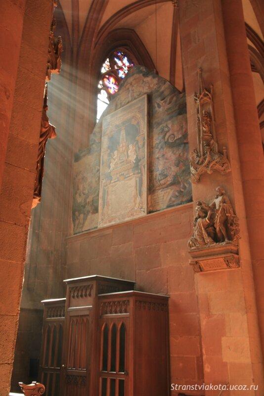 Германия, Майнц, Собор Святого Мартина