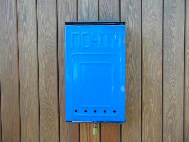 Ящик почтовый на забор