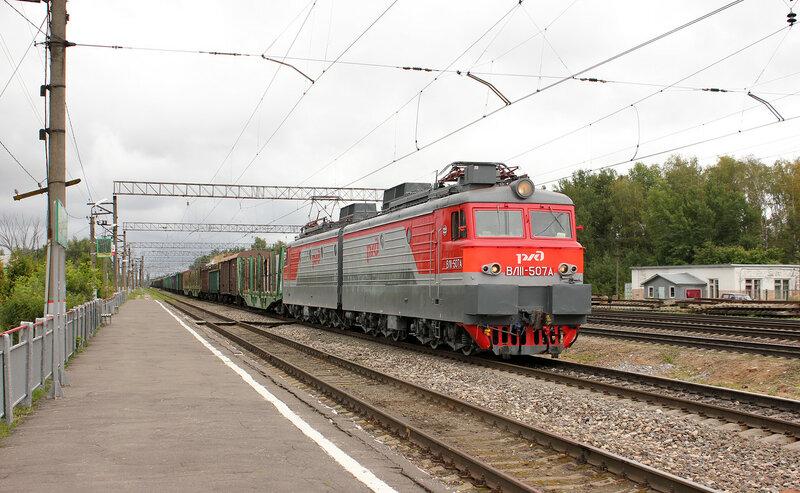 ВЛ11-507 на станции Берендино