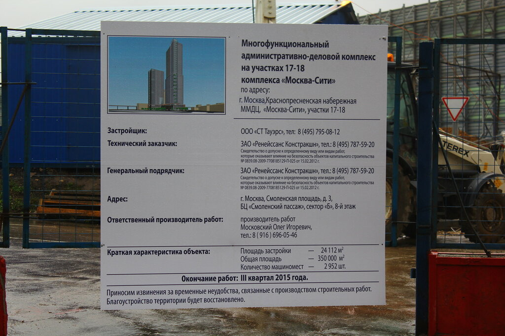 http://img-fotki.yandex.ru/get/6517/80684117.1c/0_92f61_ef0ab155_XXL.jpg