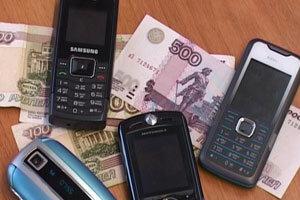 Полицейские предупреждают: телефонные мошенники изобретают все новые способы обмана
