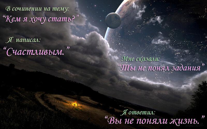 http://img-fotki.yandex.ru/get/6517/96587932.13/0_8ccc0_c2c80e92_XL.jpg