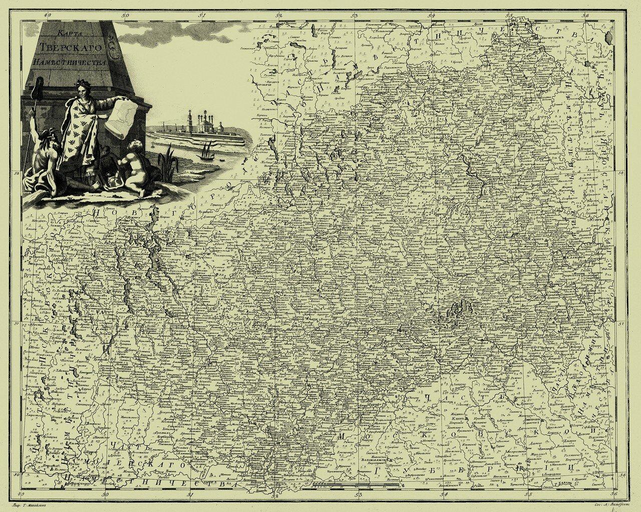 04. Карта Тверского наместничества