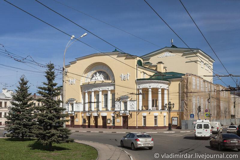 Российский академический театр драмы им. Ф. Волкова