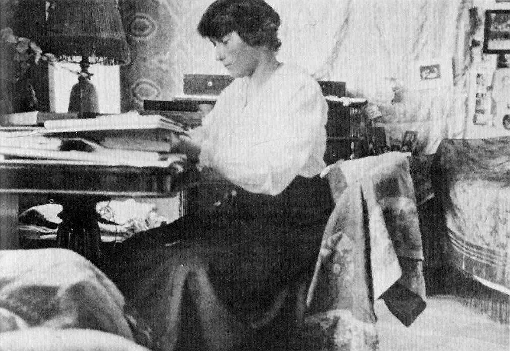 Великая Княжна Анастасия Николаевна в г. Тобольске, в 1918 г.
