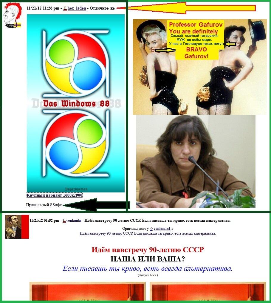 Панк, СС плакат от Папердемона,Панков Анатолий, перекрытие