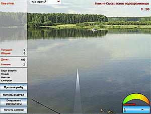 Уральская рыбалка - игры на LENV