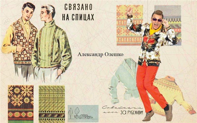 http://img-fotki.yandex.ru/get/6518/121447594.1ef/0_a5a61_b9bb8b72_XL.jpg