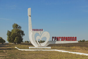 Пятничное настроение: Приднестровье — назад в СССР