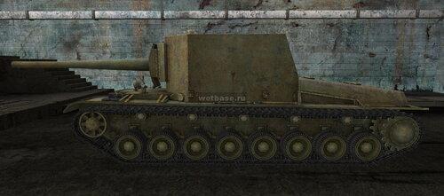 ПТ-САУ СУ-100Y
