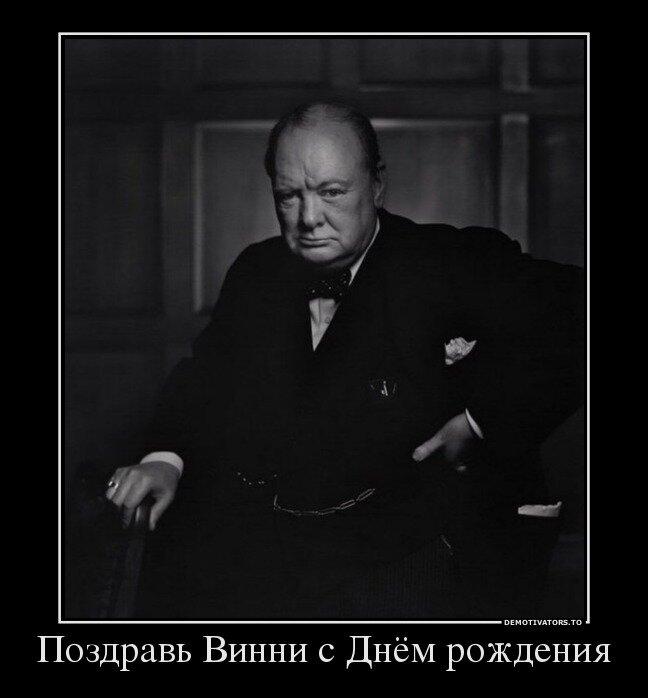 Sir Winston Leonard Spencer-Churchil