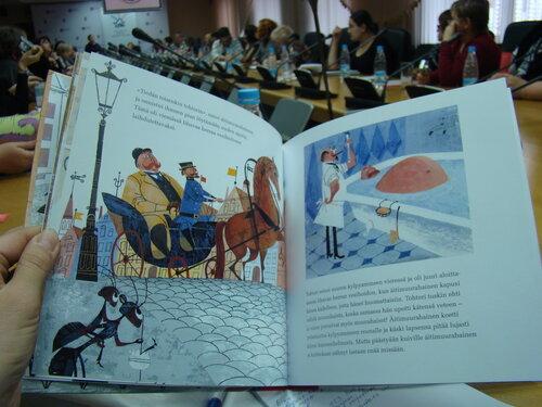 КРЯКК 2012. Популяризация детского чтения в Финляндии