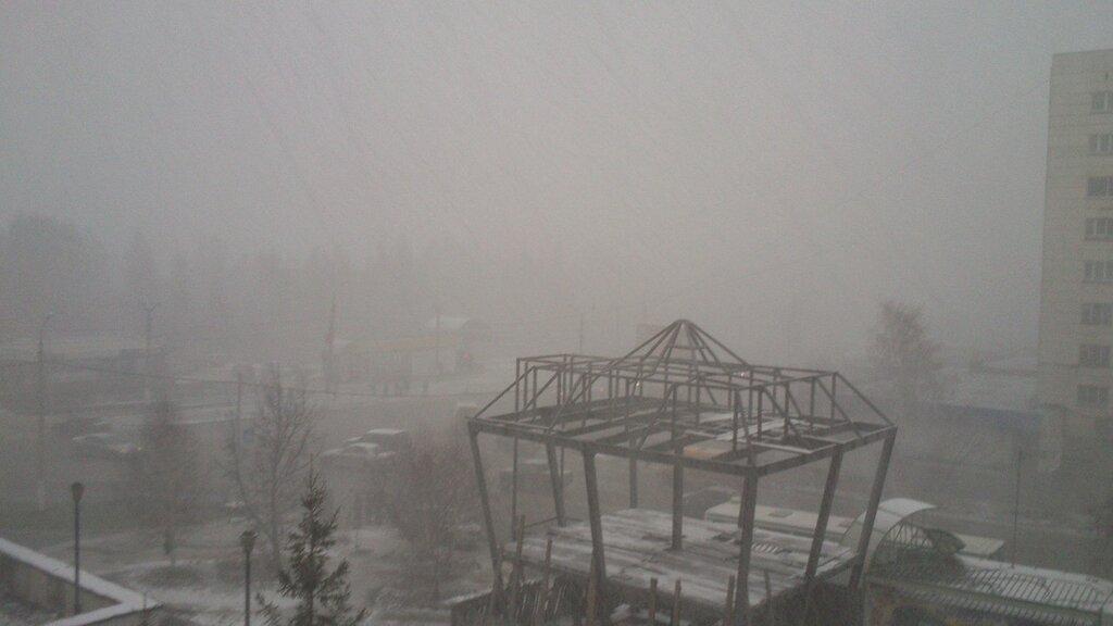 Погода в Златоусте. Ноябрь