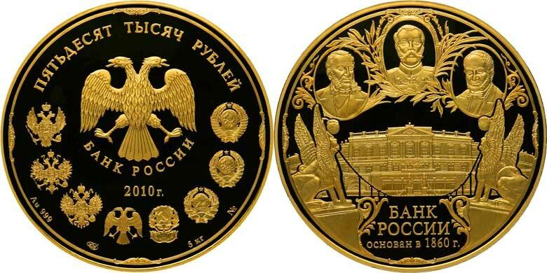 Самая малая монета сша новые банкноты банка россии