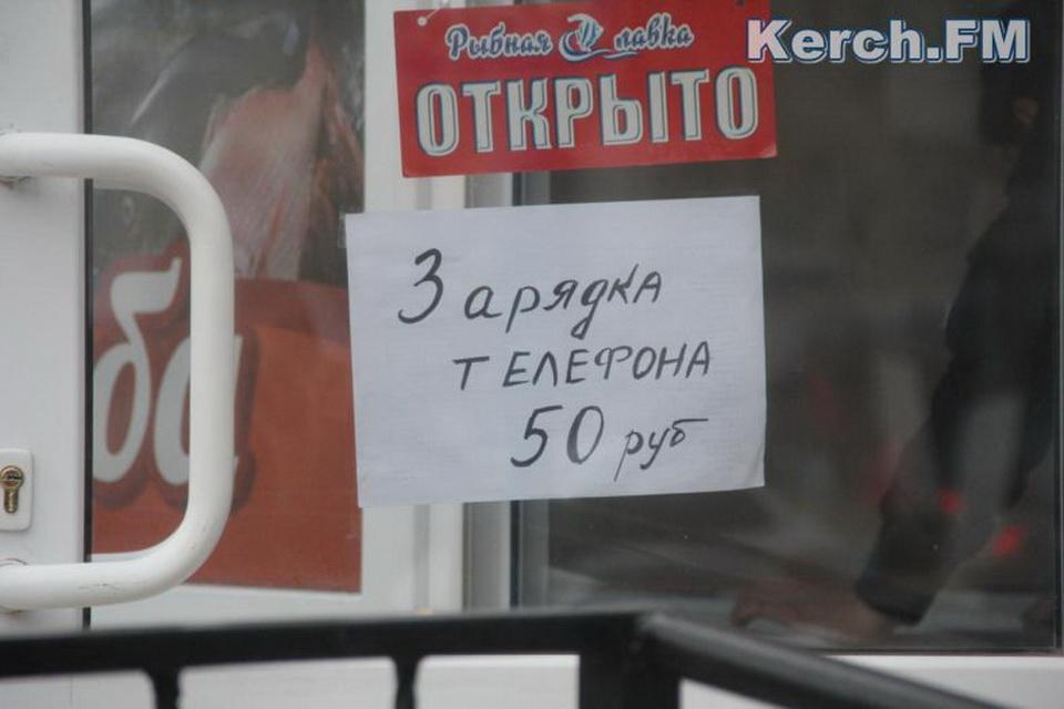 В оккупированном РФ Крыму могут снова возникнуть проблемы с электроэнергией и связью - Цензор.НЕТ 8041