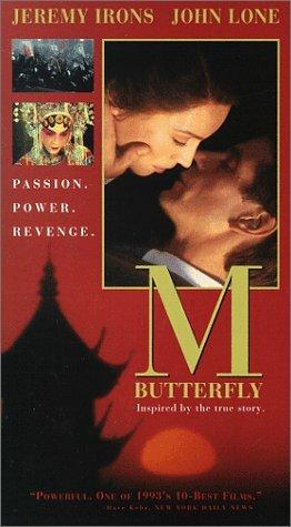 Puccini Madama Butterfly  amazoncom