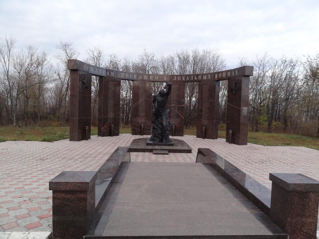 Мемориал погибшим в ходе локальных войн