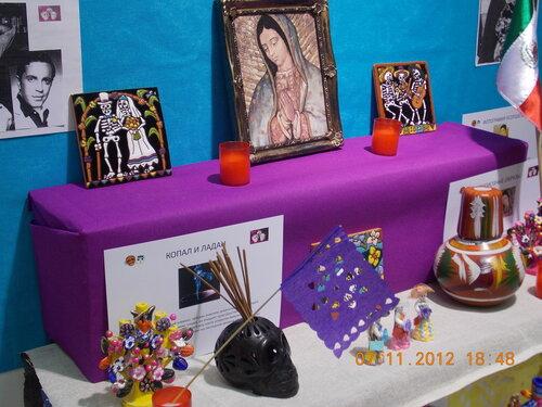 алтарь к мексиканскому Дню Мертвых