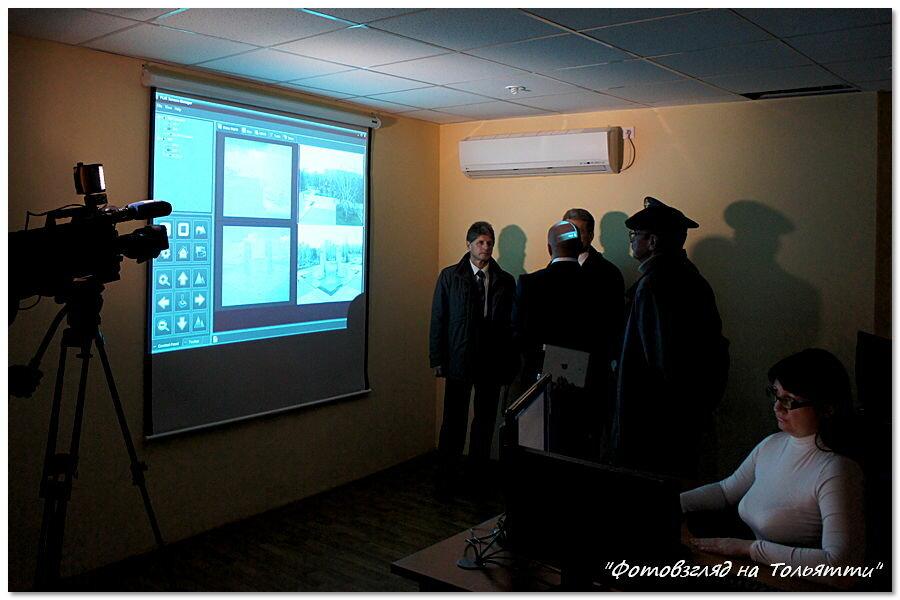 Ситуационный центр Тольятти