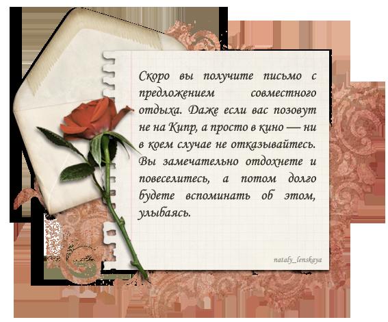 Письмо Незнакомому Человеку С Счастливыми Пожеланиями