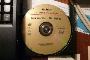 Находка в CD-ROM'е