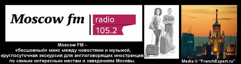 Moscow FM 105.2